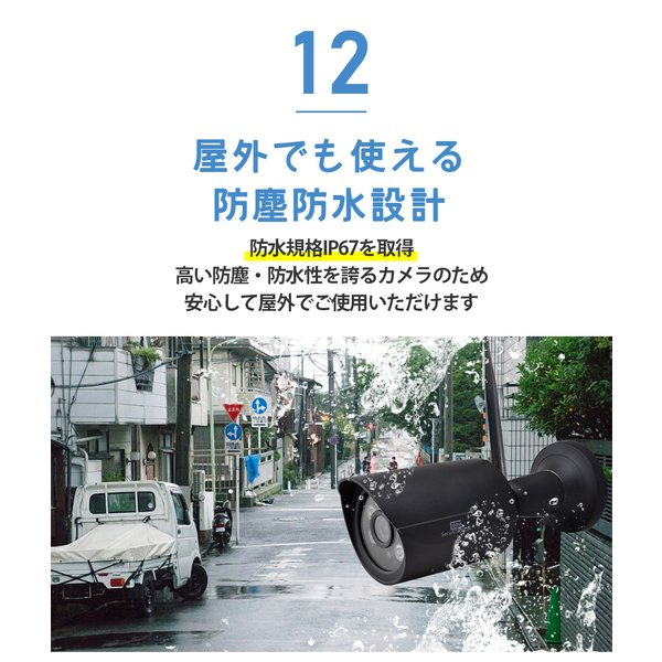ペットカメラ ペットモニター 留守番 防犯カメラ|ezviz|14