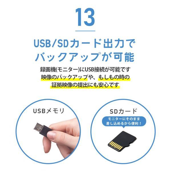 ペットカメラ ペットモニター 留守番 防犯カメラ|ezviz|15