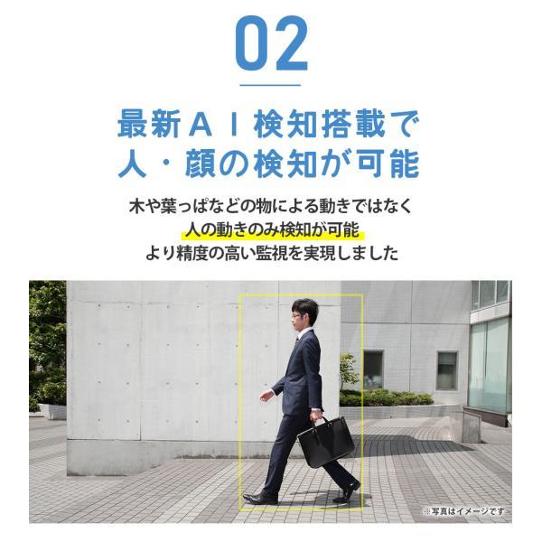 ペットカメラ ペットモニター 留守番 防犯カメラ|ezviz|04