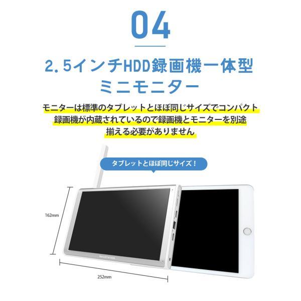 ペットカメラ ペットモニター 留守番 防犯カメラ|ezviz|06