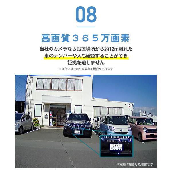 ペットカメラ ペットモニター 留守番 防犯カメラ|ezviz|10