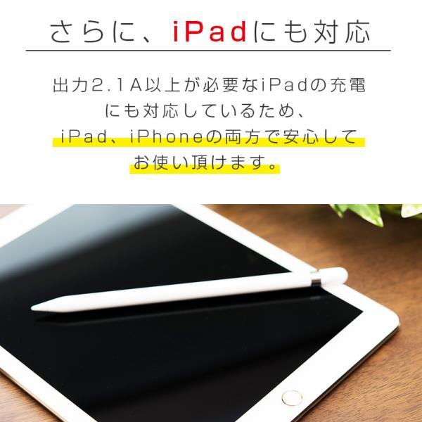 iPhoneケーブル 2m 1m ライトニングケーブル 充電ケーブル apple認証 ezviz 11