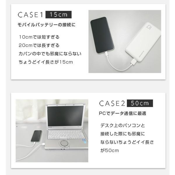 iPhoneケーブル 2m 1m ライトニングケーブル 充電ケーブル apple認証 ezviz 12