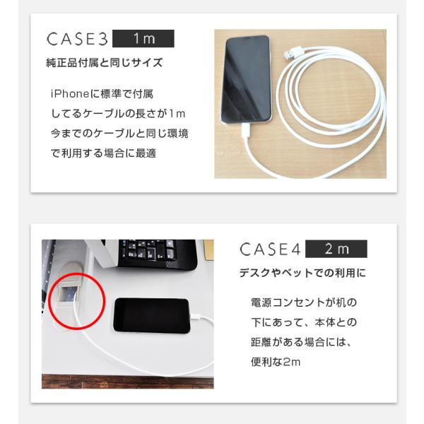 iPhoneケーブル 2m 1m ライトニングケーブル 充電ケーブル apple認証 ezviz 13