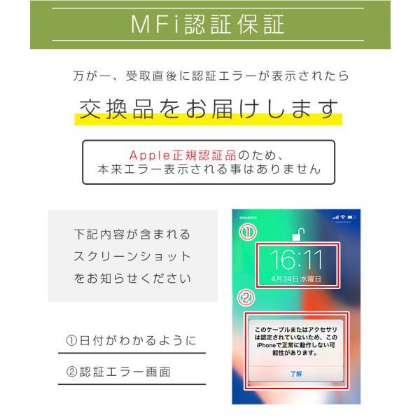 iPhoneケーブル 2m 1m ライトニングケーブル 充電ケーブル apple認証 ezviz 15