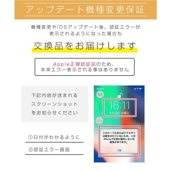 iPhoneケーブル 2m 1m ライトニングケーブル 充電ケーブル apple認証 ezviz 16