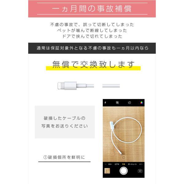 iPhoneケーブル 2m 1m ライトニングケーブル 充電ケーブル apple認証 ezviz 17