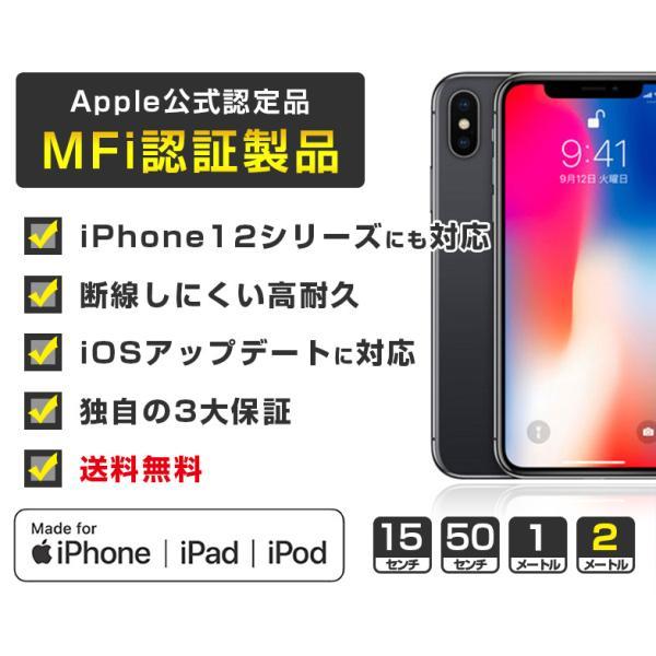 iPhoneケーブル 2m 1m ライトニングケーブル 充電ケーブル apple認証 ezviz 03