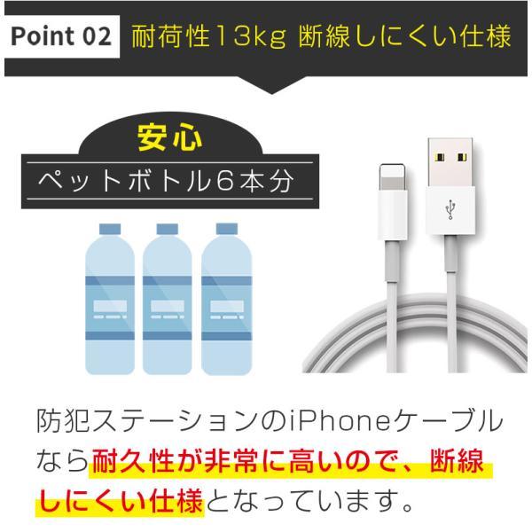 iPhoneケーブル 2m 1m ライトニングケーブル 充電ケーブル apple認証 ezviz 08