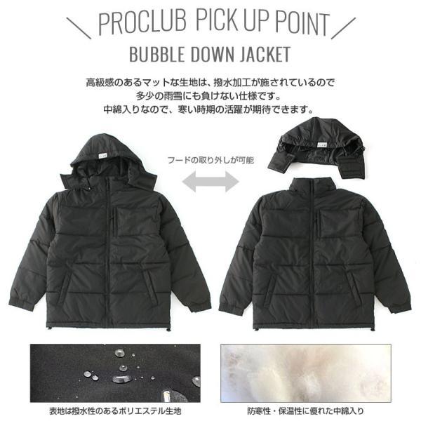 プロクラブ 中綿ジャケット メンズ|大きいサイズ USAモデル ブランド PRO CLUB|防寒 撥水 アウター ブルゾン XL LL|f-box|02