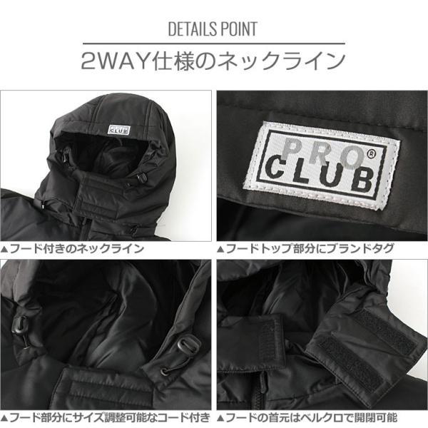 プロクラブ 中綿ジャケット メンズ|大きいサイズ USAモデル ブランド PRO CLUB|防寒 撥水 アウター ブルゾン XL LL|f-box|05