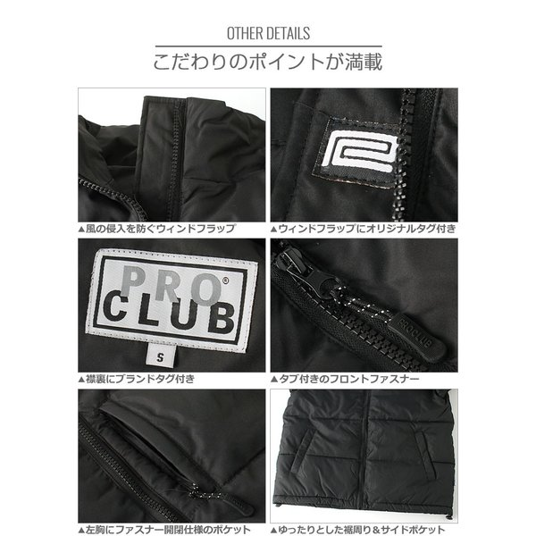 プロクラブ 中綿ジャケット メンズ|大きいサイズ USAモデル ブランド PRO CLUB|防寒 撥水 アウター ブルゾン XL LL|f-box|07