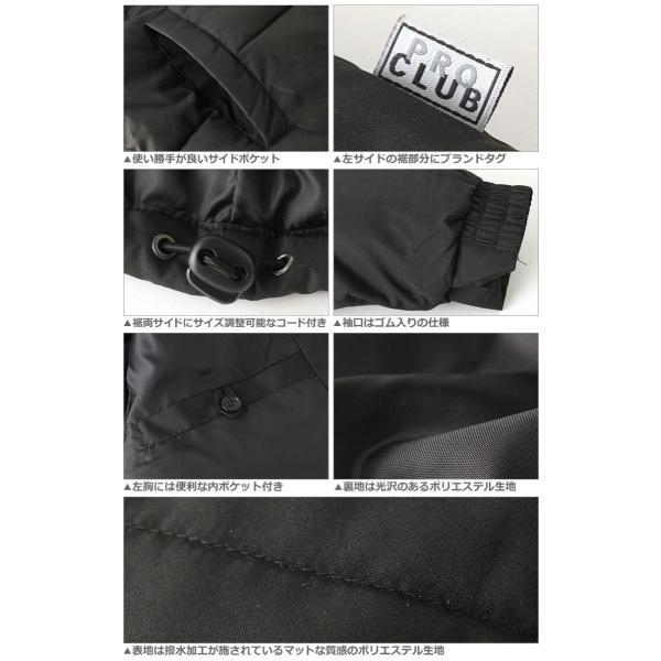 プロクラブ 中綿ジャケット メンズ|大きいサイズ USAモデル ブランド PRO CLUB|防寒 撥水 アウター ブルゾン XL LL|f-box|08