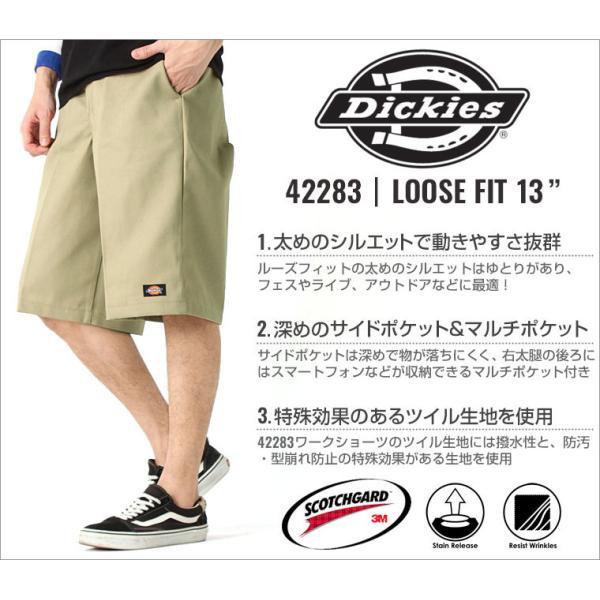 ディッキーズ Dickies ハーフパンツ 42283 ライブ 大きいサイズ メンズ ディッキーズ ショートパンツ|f-box|02