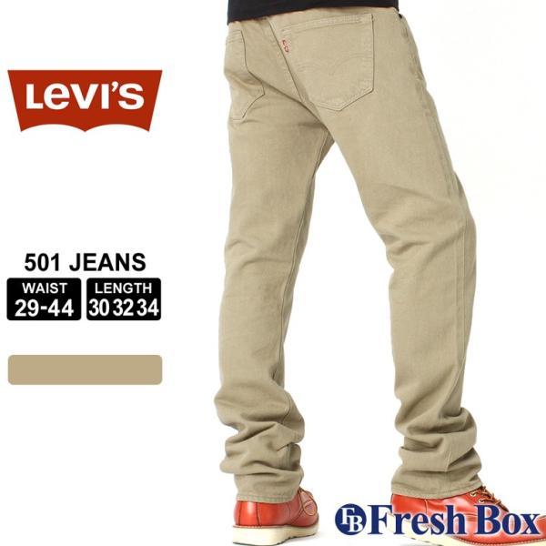 リーバイス 501 デニムパンツ ボタンフライ 後染め ティンバーウルフ カラーデニム メンズ 大きいサイズ USAモデル ブランド Levi's Levis ジーンズ ジーパン f-box