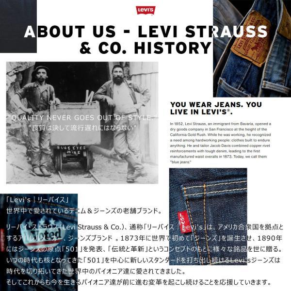 リーバイス 505 デニムパンツ ジッパーフライ ウォッシュ加工 メンズ 大きいサイズ USAモデル|ブランド Levi's Levis|ジーンズ ジーパン アメカジ|f-box|03