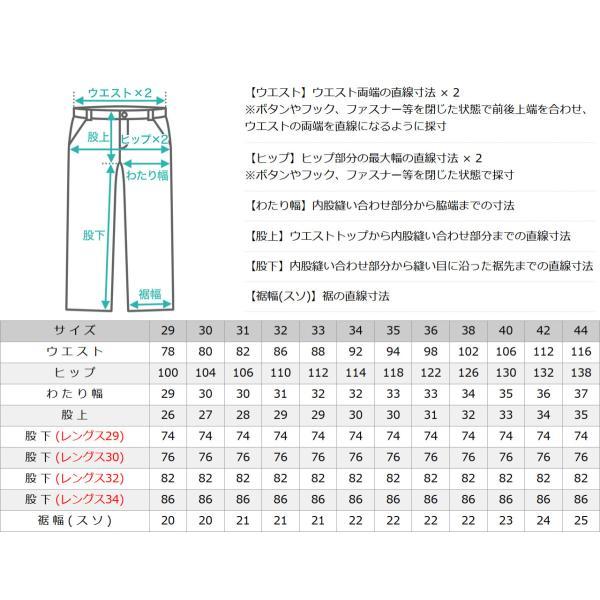 リーバイス 505 デニムパンツ ジッパーフライ ウォッシュ加工 メンズ 大きいサイズ USAモデル|ブランド Levi's Levis|ジーンズ ジーパン アメカジ|f-box|04