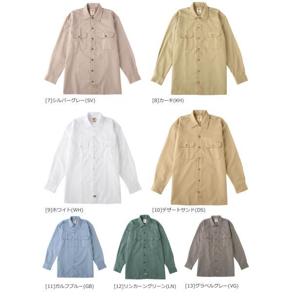 ディッキーズ (Dickies) ワークシャツ ディッキーズ シャツ メンズ 長袖 ワークシャツ メンズ 長袖 大きいサイズ メンズ アメカジ メンズ シャツ f-box 06