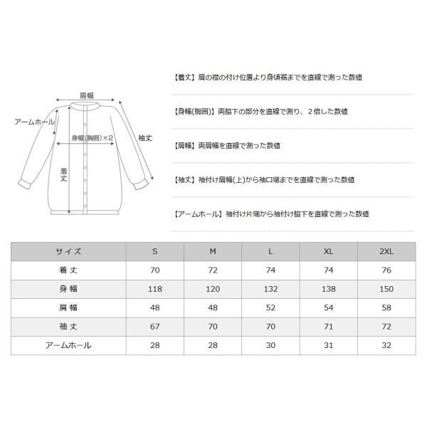 ディッキーズ ジャケット キルティング 61242 メンズ|大きいサイズ USAモデル Dickies|f-box|08