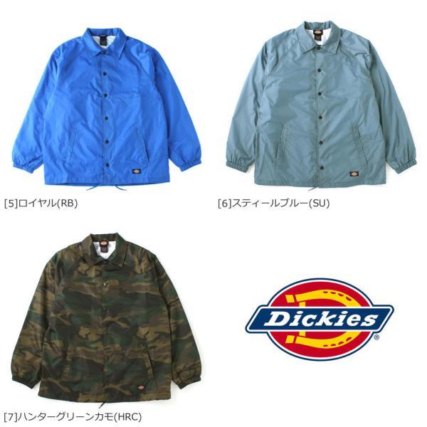 ディッキーズ コーチジャケット 76242 メンズ|大きいサイズ USAモデル Dickies|ナイロンジャケット XL 2XL LL 2L|f-box|04