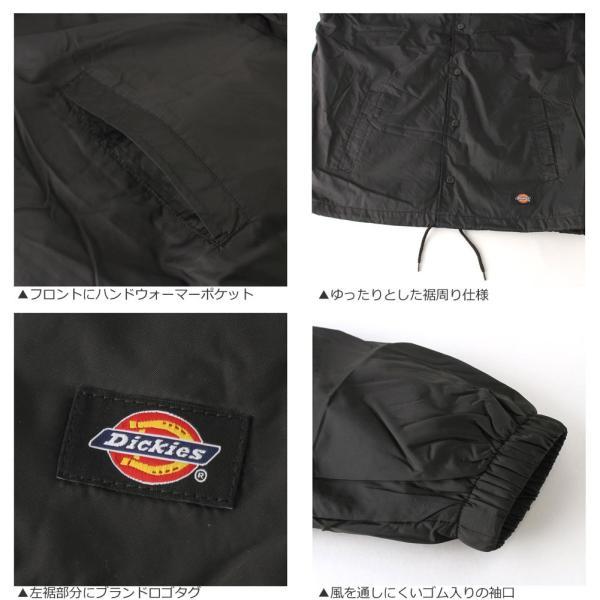 ディッキーズ コーチジャケット 76242 メンズ|大きいサイズ USAモデル Dickies|ナイロンジャケット XL 2XL LL 2L|f-box|06