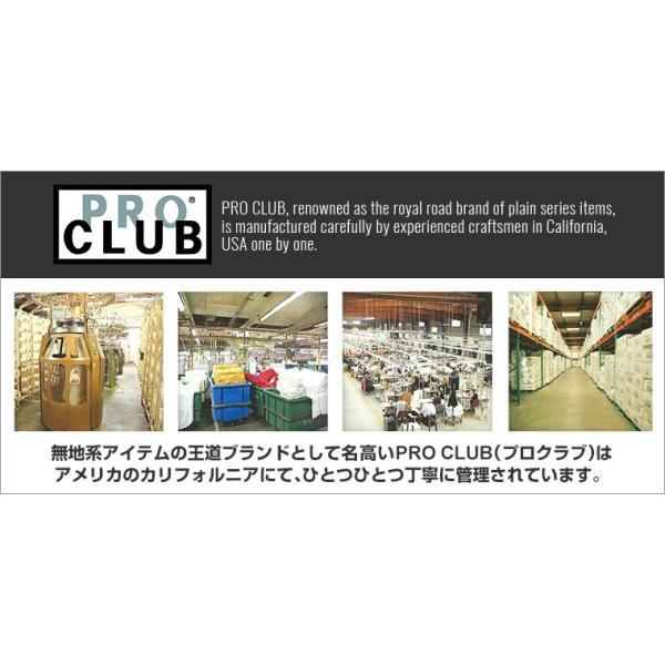 プロクラブ タンクトップ 2枚セット メンズ|大きいサイズ USAモデル ブランド PRO CLUB|ノースリーブ XL XXL LL 2L|f-box|02