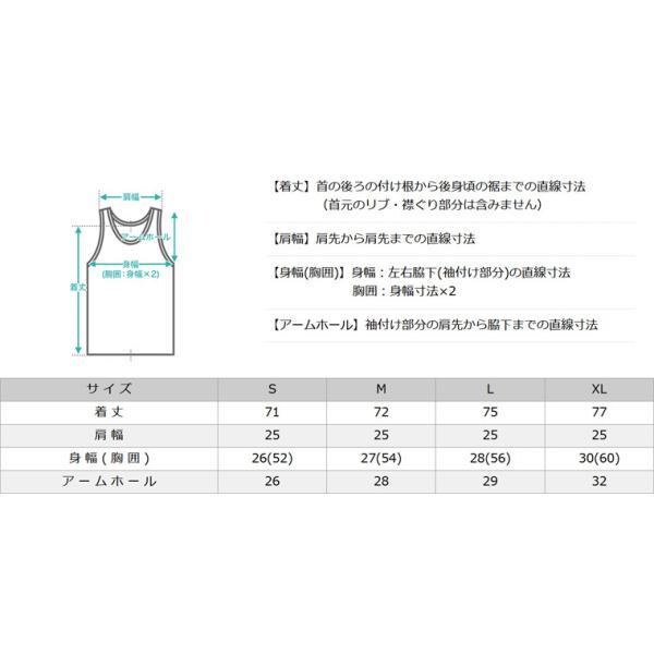 プロクラブ タンクトップ 2枚セット メンズ|大きいサイズ USAモデル ブランド PRO CLUB|ノースリーブ XL XXL LL 2L|f-box|11