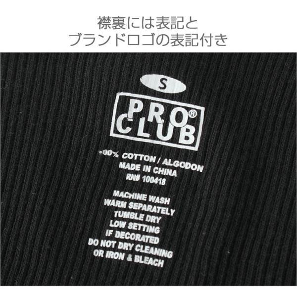 プロクラブ タンクトップ 2枚セット メンズ|大きいサイズ USAモデル ブランド PRO CLUB|ノースリーブ XL XXL LL 2L|f-box|05
