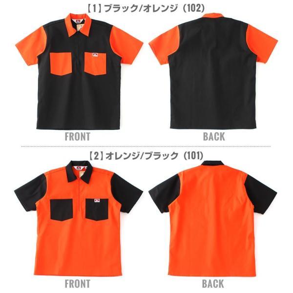 ベンデイビス シャツ 半袖 ハーフジップ メンズ ワークシャツ 大きいサイズ USAモデル|ブランド BEN DAVIS|半袖シャツ アメカジ|f-box|02