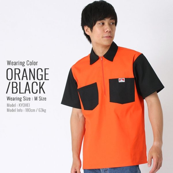 ベンデイビス シャツ 半袖 ハーフジップ メンズ ワークシャツ 大きいサイズ USAモデル|ブランド BEN DAVIS|半袖シャツ アメカジ|f-box|11
