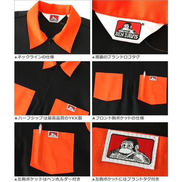ベンデイビス シャツ 半袖 ハーフジップ メンズ ワークシャツ 大きいサイズ USAモデル|ブランド BEN DAVIS|半袖シャツ アメカジ|f-box|03