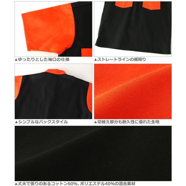 ベンデイビス シャツ 半袖 ハーフジップ メンズ ワークシャツ 大きいサイズ USAモデル|ブランド BEN DAVIS|半袖シャツ アメカジ|f-box|04
