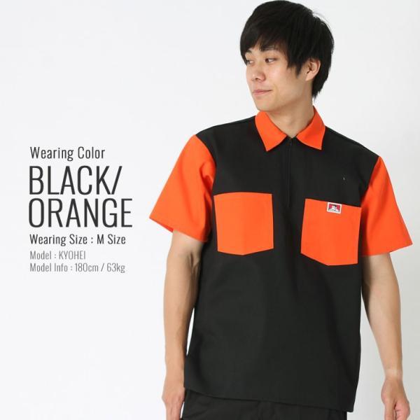 ベンデイビス シャツ 半袖 ハーフジップ メンズ ワークシャツ 大きいサイズ USAモデル|ブランド BEN DAVIS|半袖シャツ アメカジ|f-box|07