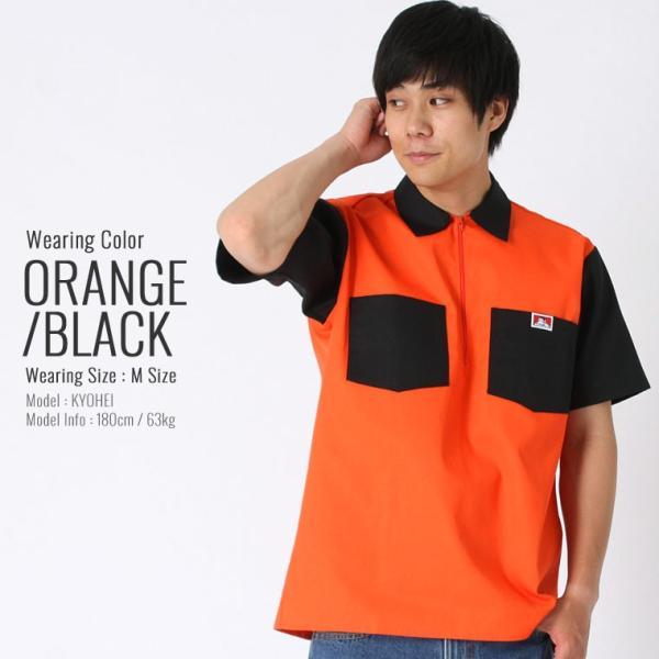 ベンデイビス シャツ 半袖 ハーフジップ メンズ ワークシャツ 大きいサイズ USAモデル|ブランド BEN DAVIS|半袖シャツ アメカジ|f-box|09