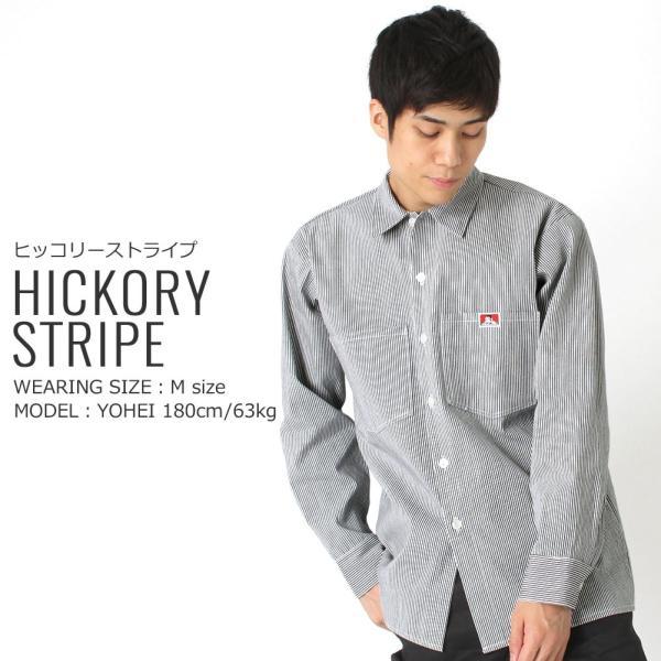 ベンデイビス シャツ 長袖 メンズ ワークシャツ ヒッコリー 大きいサイズ USAモデル|ブランド BEN DAVIS|長袖シャツ アメカジ ストライプ|f-box|11