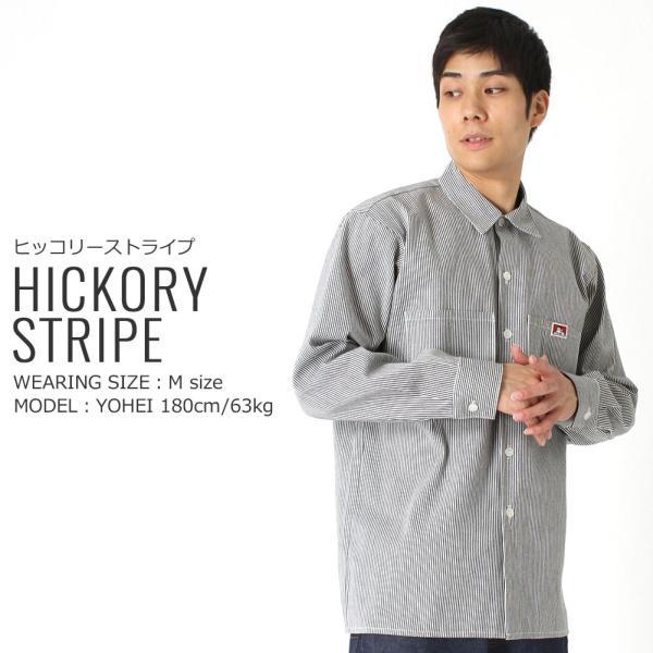 ベンデイビス シャツ 長袖 メンズ ワークシャツ ヒッコリー 大きいサイズ USAモデル|ブランド BEN DAVIS|長袖シャツ アメカジ ストライプ|f-box|13