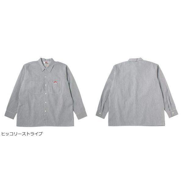 ベンデイビス シャツ 長袖 メンズ ワークシャツ ヒッコリー 大きいサイズ USAモデル|ブランド BEN DAVIS|長袖シャツ アメカジ ストライプ|f-box|03