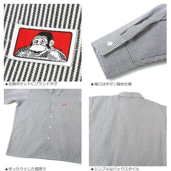 ベンデイビス シャツ 長袖 メンズ ワークシャツ ヒッコリー 大きいサイズ USAモデル|ブランド BEN DAVIS|長袖シャツ アメカジ ストライプ|f-box|05