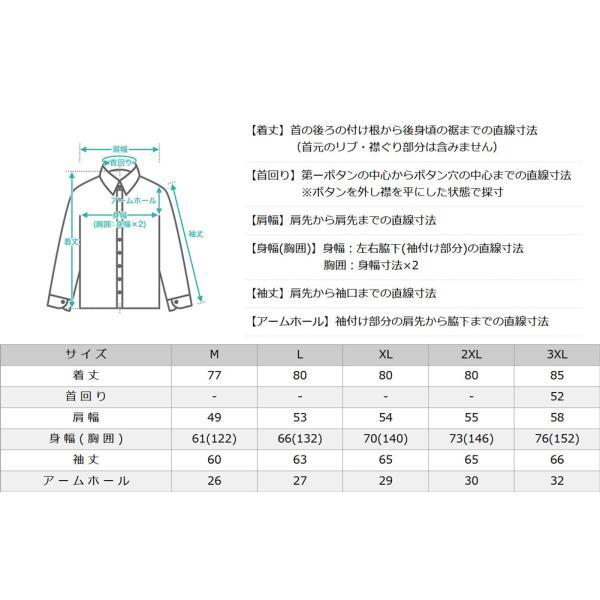 ベンデイビス シャツ 長袖 メンズ ワークシャツ ヒッコリー 大きいサイズ USAモデル|ブランド BEN DAVIS|長袖シャツ アメカジ ストライプ|f-box|07