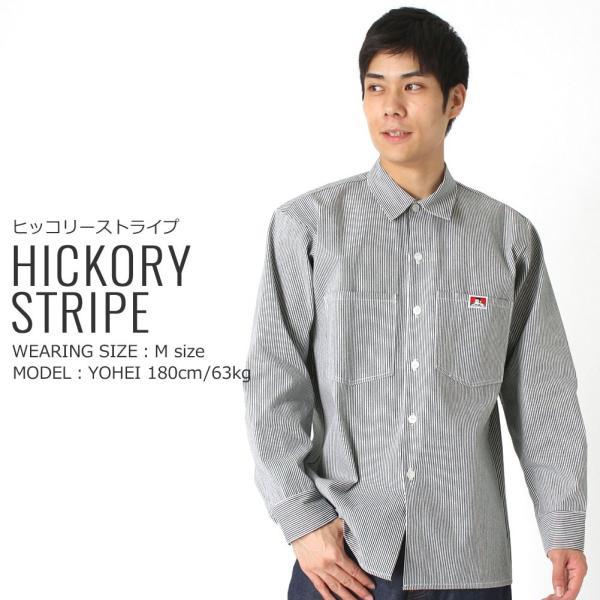 ベンデイビス シャツ 長袖 メンズ ワークシャツ ヒッコリー 大きいサイズ USAモデル|ブランド BEN DAVIS|長袖シャツ アメカジ ストライプ|f-box|09