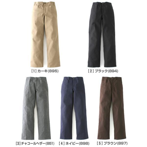 ベンデイビス ワークパンツ メンズ 大きいサイズ USAモデル|ブランド BEN DAVIS|アメカジ チノパン 作業着 作業服|f-box|02