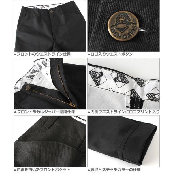 ベンデイビス ワークパンツ メンズ 大きいサイズ USAモデル|ブランド BEN DAVIS|アメカジ チノパン 作業着 作業服|f-box|03