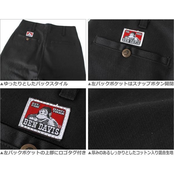 ベンデイビス ワークパンツ メンズ 大きいサイズ USAモデル|ブランド BEN DAVIS|アメカジ チノパン 作業着 作業服|f-box|04