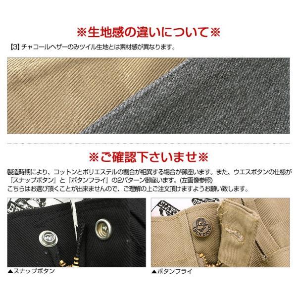 ベンデイビス ワークパンツ メンズ 大きいサイズ USAモデル|ブランド BEN DAVIS|アメカジ チノパン 作業着 作業服|f-box|05