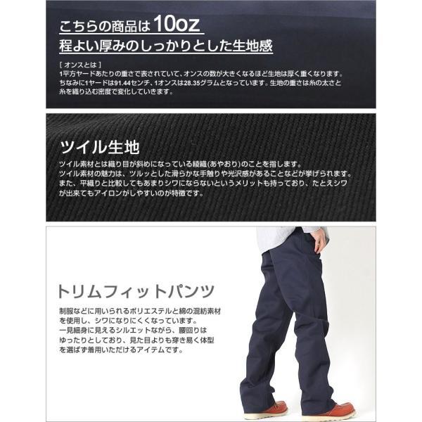 ベンデイビス ワークパンツ メンズ 大きいサイズ USAモデル|ブランド BEN DAVIS|アメカジ チノパン 作業着 作業服|f-box|07