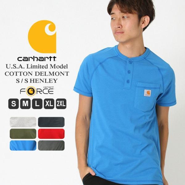カーハート Tシャツ 半袖 ポケット ヘンリーネック メンズ 5.75oz 大きいサイズ 100413 USAモデル│ブランド 半袖Tシャツ アメカジ|f-box