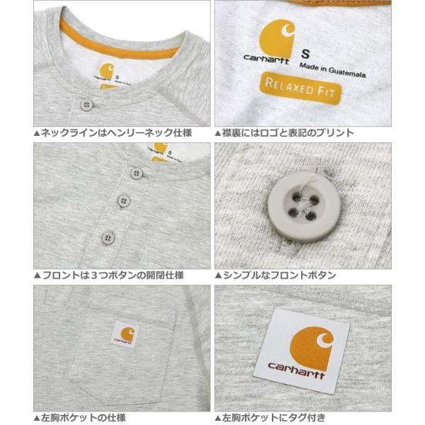 カーハート Tシャツ 半袖 ポケット ヘンリーネック メンズ 5.75oz 大きいサイズ 100413 USAモデル│ブランド 半袖Tシャツ アメカジ|f-box|03