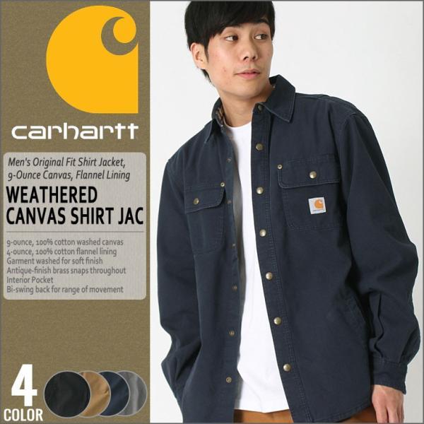 カーハート CARHARTT カーハート ジャケット メンズ 秋冬 シャツジャケット 大きいサイズ メンズ 作業着 作業服 f-box