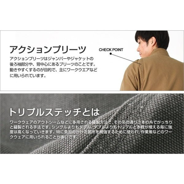 カーハート CARHARTT カーハート ジャケット メンズ 秋冬 シャツジャケット 大きいサイズ メンズ 作業着 作業服 f-box 07