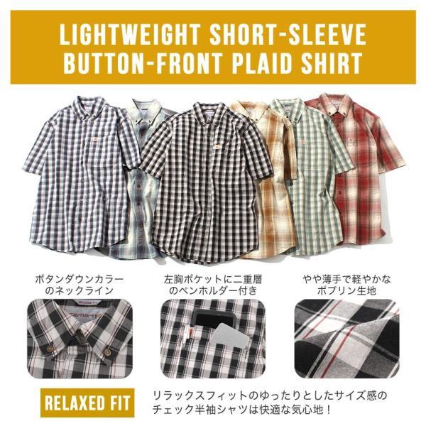 カーハート シャツ 半袖 ボタンダウン ポケット チェック柄 薄手 メンズ 104174 USAモデル|ブランド Carhartt|チェックシャツ アメカジ|f-box|02